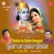 Radha Ka Shyam Diwana Songs