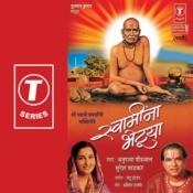 Shri Swami Samarth Tarak Mantra MP3 Song Download- Swamina