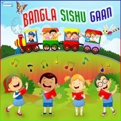 Chand Mama O Chand Mama MP3 Song Download- Bangla Sishu Gaan