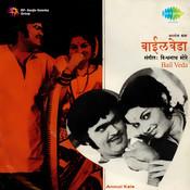 Bail Veda Songs