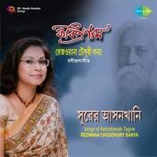 Surer Aasankhani - Tagore Songs By Rezwana  Songs