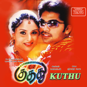 tamil new kuthu songs 2018 free download