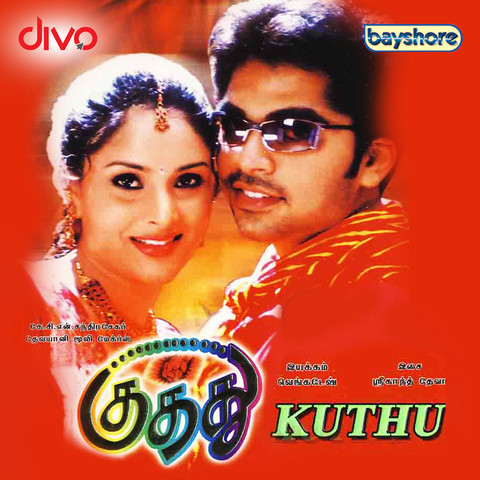 Kuthu Songs Download: Kuthu MP3 Tamil Songs Online Free on Gaana com