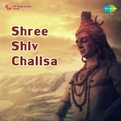 Shree Shiv Chalisa Songs