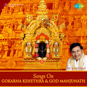 Songs On Gokarna Kshethra And God Manjunath Songs