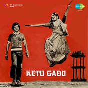 Ketu Gadu Songs