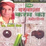 786 Darwaja Karam Ka Kholona Songs