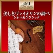 Beautiful Melody Of Violin Chinema & Classic - Premium Twin Best Series Songs