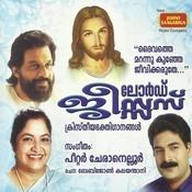 Lord Jesus Songs