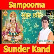 Sampoorna Sunder Kand Songs