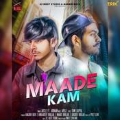 Maade Kam Songs