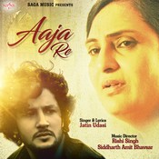Aaja Re Songs