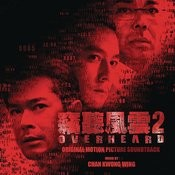 Overheard 2 Original Motion Picture Soundtrack Songs