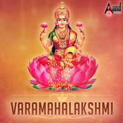 Sri Varamahalakshmi- Devotional Songs Songs