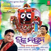 Chakranayan Songs