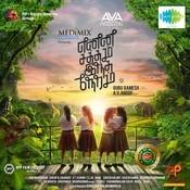 Enna Saththam Indha Neram Songs