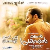 Njan Prakashan Shaan Rahman Full Song