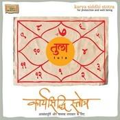Shani Vajra Panjar Kavach Song