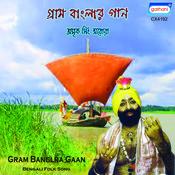 Ei Banglai Baul Hoye Song