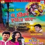 Sathire Ki Sukh Peli Song