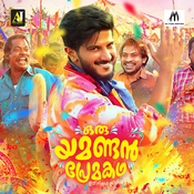 Oru Yamandan Premakadha Nadhirshah Full Mp3 Song