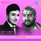 Vidhi Vilaasa Songs