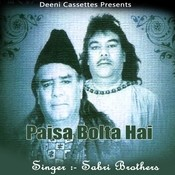 Paisa Bolta Hai Songs