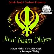 Jinni Naam Dhiyea Songs