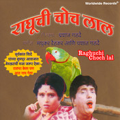 Raghuchi Choch Lal Song