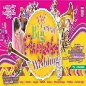 An Exclusive Wedding Album Vol 3 Songs