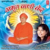 Amritwani Ved (Sankshipt Pravachan Sahit) Songs