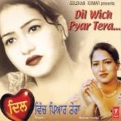 Dil Wich Pyar Tera Songs