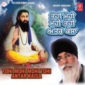 Tohi Mohi Mohi Tohi Antar Kaisa Songs