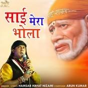 Sai Mera Bhola Song