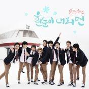 1st Mini Album: White Snow Songs