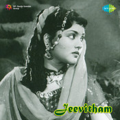 Jeevitham Songs