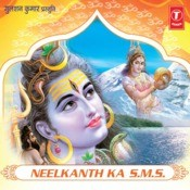 Neelkanth Ka Sms Songs