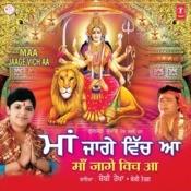 Teri Jai Ho Gauri Lal Song
