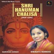 Shri Hanuman Chalisa(New Tune) MP3 Song Download- Shri Hanuman