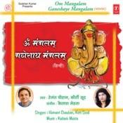 Gauri Nandan Daya Karo(Dhun) Song