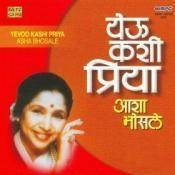 Yehu Kasi Priya Songs