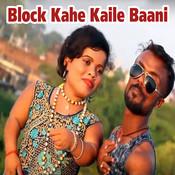 Block Kahe Kaile Baani Song