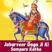 Jaharveer Goga Ji Ki Sampurn Katha Part 2 Song