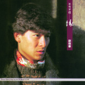 Back To Black Series - Bu Ke Bu Xin... Yuan Songs