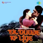 Ek duje ke liye all songs download or listen free online saavn.
