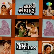 Mali Methan Songs