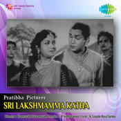 Sri Lakshmamma Katha Songs