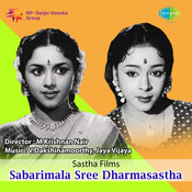 Sabarimala Sri Dharmasastha Songs