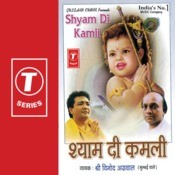 Shyam Di Kamli Songs
