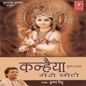 Kanhaiya Mero Chhoto Songs